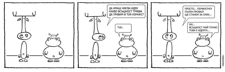 Evstati_i_Arhimed_002