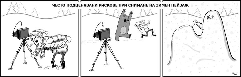 fotobuletin_comics_ep_09